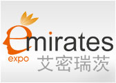 EmiratesExpo